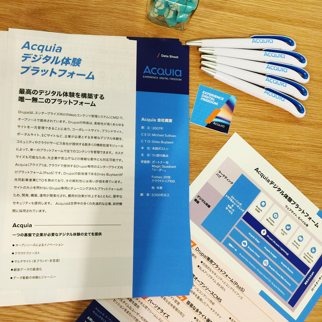 A photo of an Acquia marketing one-pager in Japanese
