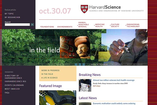 Harvard science and engineering